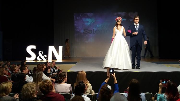 El Área de Desarrollo pospone la próxima edición de Salonovios
